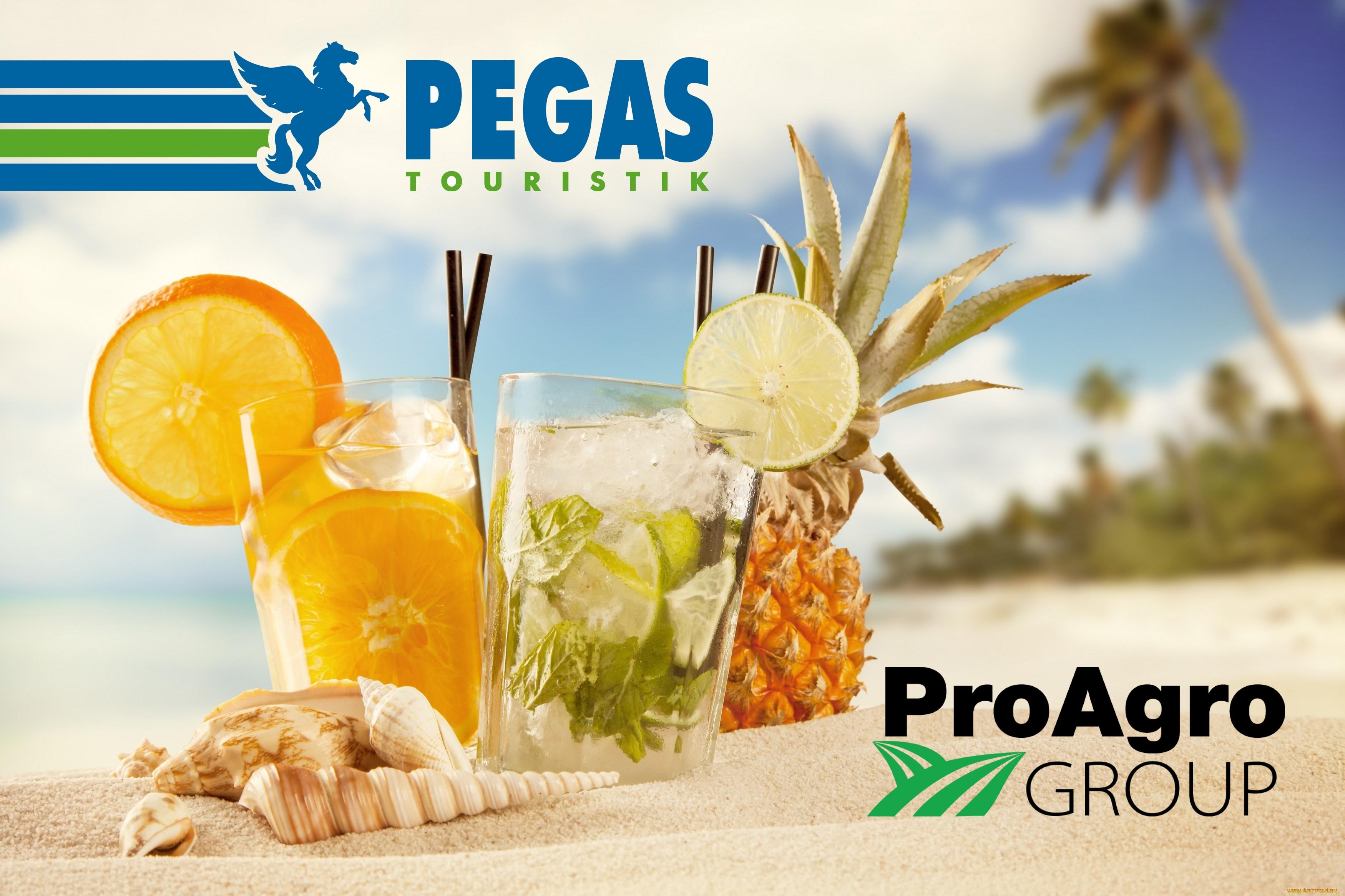 """На IV Форумі """"Агромаркетинг 2019"""" ProAgroGroup і Pegas Touristik Україна розгірають VIP-подорож на двох до Туреччини"""