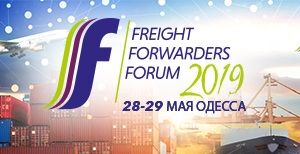 FREIGHT FORWARDERS FORUM