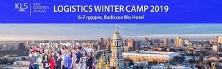 LOGISTICS WINTER CAMP 2019