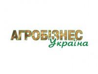 Агробізнес Україна
