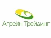 АГРЕЙН ТРЕЙДИНГ