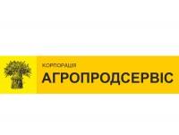 АГРОПРОДСЕРВИС