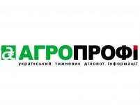 Агропрофи