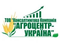 АГРОЦЕНТР-УКРАИНА (ГРУППА ПРИВАТ)