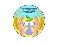 АСКАНІЙСЬКА ДЕРЖАВНА СІЛЬСЬКОГОСПОДАРСЬКА ДОСЛІДНА СТАНЦІЯ