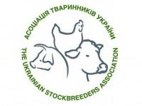 Асоціація тваринників України