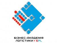 Бізнес-Академія Логістики