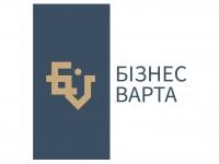 БИЗНЕС-ВАРТА