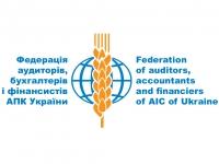 Федерація аудиторів, бухгалтерів та фінансистів АПК України