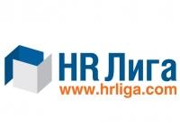 HR-Лига