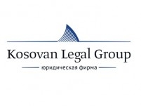 KOSOVAN LEGAL GROUP