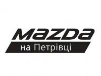 Mazda на Петрівці
