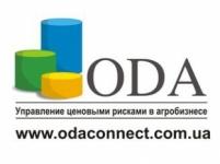 ODA Украина