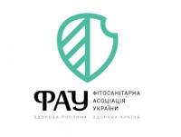 Фітосанітарна Асоціація України