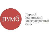 ПУМБ / Первый Украинский Международный Банк