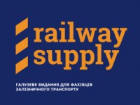 Railway Supply