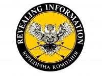 REVEALING INFORMATION