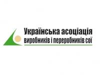 Украинская ассоциация производителей и переработчиков сои