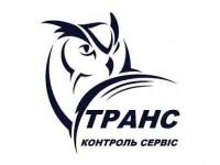 ТРАНС КОНТРОЛЬ СЕРВИС