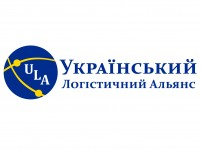 Украинский логистический альянс