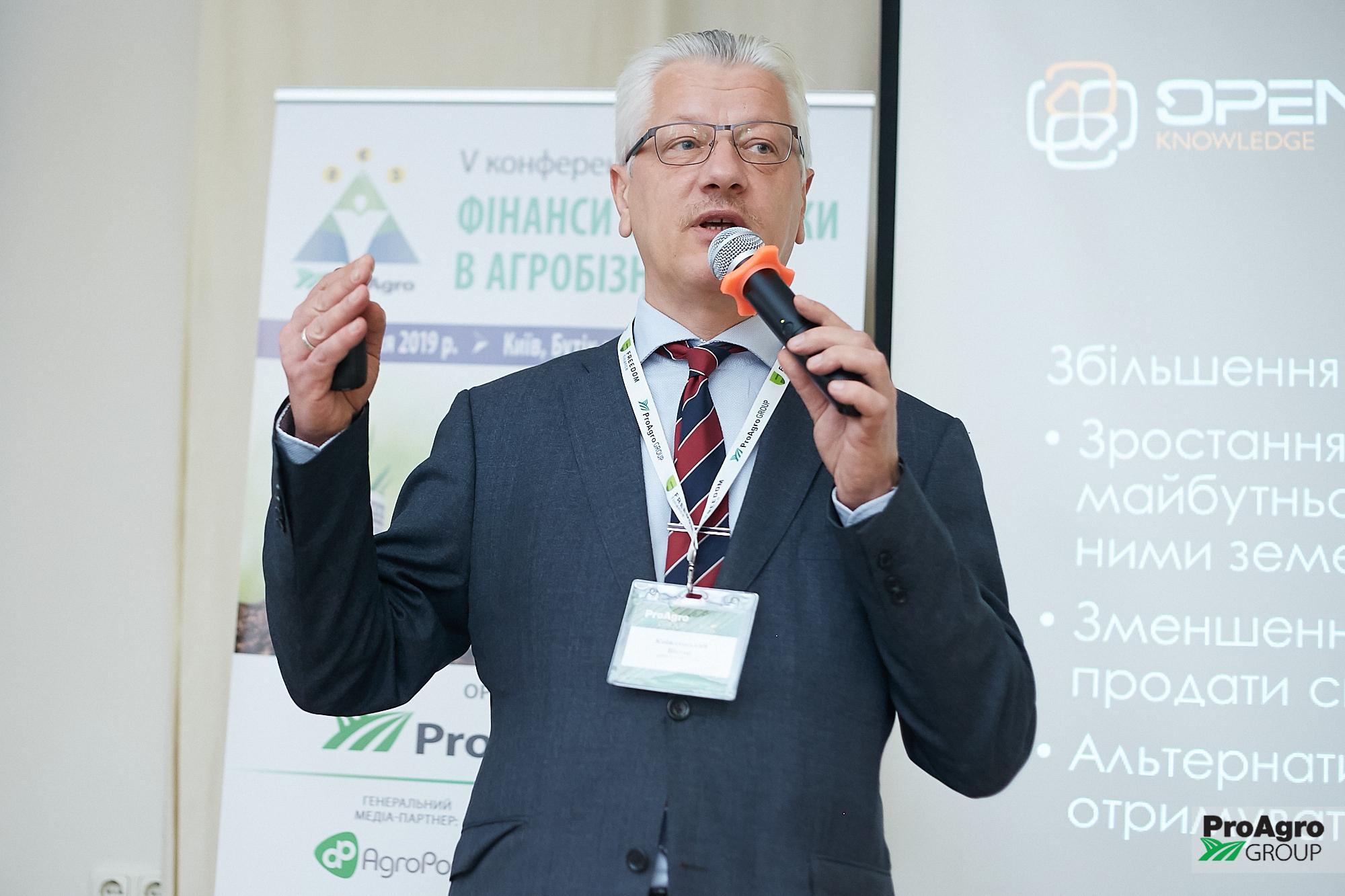 Запровадження ринку землі та його наслідки для аграріїв на IV Аграрній юридичній конференції