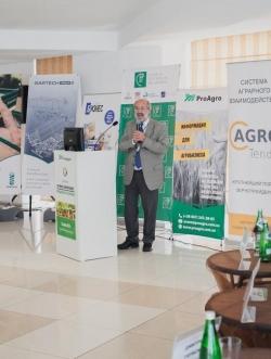 На III Аграрной конференции специалистов по закупкам успешные компании представили эффективные технологии закупок